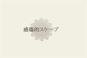 0807_01.jpg